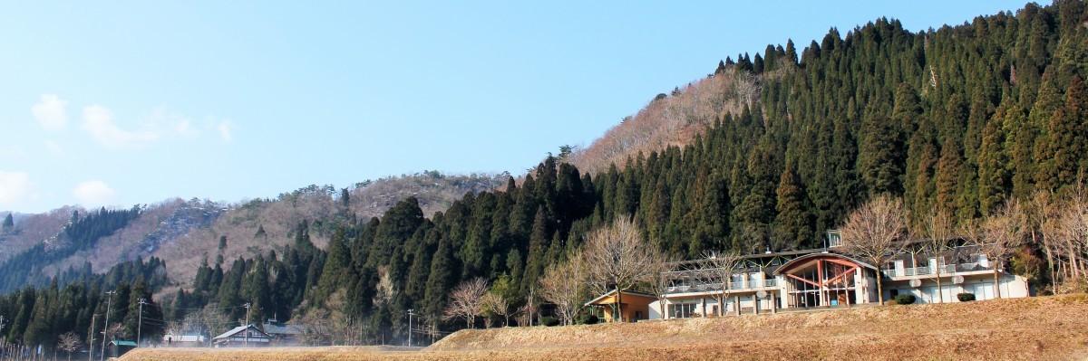 池田町コムニタ