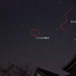 福井の夜景は空にある!(秋・冬編)